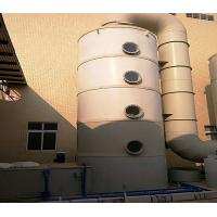 Quality 500 Mm Smoke Extraction System , Fume Scrubber System For Hot Dip Galvanized Line for sale