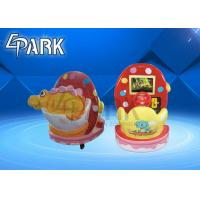 """Quality Dinosaur kids swing game machine with 11"""" LCD II coin operated game for sale"""