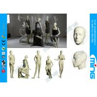 Quality Custom Glass Fibre Female Body Mannequin Egg Head / Sitting Mannequin for sale
