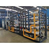 Buy cheap 20T/h Industrial RO Pure Water Treatment system For Drinks And Alcohol from wholesalers