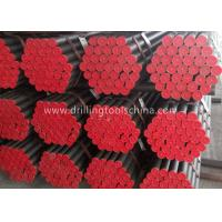 Buy cheap PQ HQ NQ BQ Wireline Drill Rods DCDMA Standard for Geolgocial Drilling from wholesalers