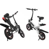 Portable Small Electric Bike , Triangular Structure Lightweight Folding Bike
