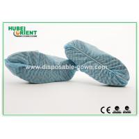 Quality One Time Use Odorless Nonwoven Shoe Covers With Elastic Ankle for sale