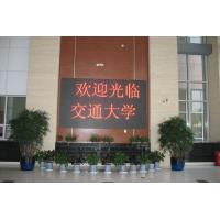 Quality Indoor P7.62 Single Color Led Display modules , Moving Message LED Sign 17222 Dots / m2 for sale