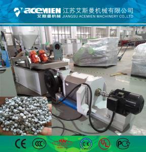 Quality LDPE PP PE film bag granulation machine pelletizing machine extrusion machine recycling machine for sale