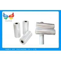 Quality 50mic Soft Clear 53% Printable Heat Shrink PVC Film For Sleeve Labels for sale