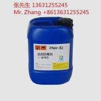 Quality iHeir-BJ Textile Antifungal Agent for sale