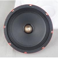 Quality Neodymium 6.5 Inch Car Speakers , Car Audio Powered Subwoofer Gold Bullet for sale