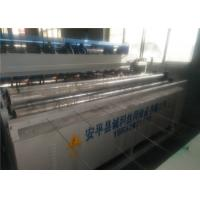Quality Pet Cages Stainless Steel Wire Mesh Machine , 50 - 200mm Wire Mesh Weaving Machine  for sale