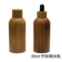 Quality Luxury 50ml  natural bamboo lid cosmetic packaging  dropper glass bottle for sale
