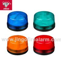 Quality Conventional fire alarm system 24V strobe flash light red/blue/yellow/green color for sale