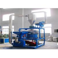 Buy cheap Energy Saved Plastic Grinding Mill Small Size No Dust With Vibration Principle from wholesalers