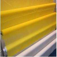Quality Monofilament Mesh Liquid Filter Bags Silk Screen Printing With Sewn Body Structure for sale
