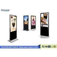 """Buy cheap Indoor Touch Screen Lcd Media Player , Windows Totem 43"""" Lcd Digital Signage from wholesalers"""