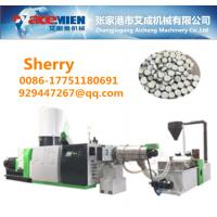 PE PP HDPE LDPE film pelletizing machine extrusion line granulation machine recycling machine