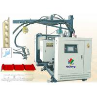 Close Loop High Pressure Foaming Machine , PU Foam Machinery
