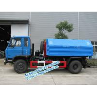 Quality China factory supplied hydraulic lift Dongfeng 4x2 8 ton arm roll garbage truck for sale for sale