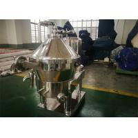 Quality Clarification Process Stainless Steel Liquid Separator Machine For Vegetable Juice for sale