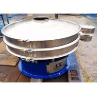 Quality 304 Stainless Shaker Vibrating Sieve Machine Durable Small Size For Food Industry for sale