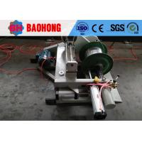 Quality Automatic Wire Cable Spooling Machine For Electric Spark Detection for sale