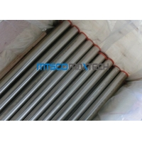 Quality Seamless Bright Annealed Tube for sale