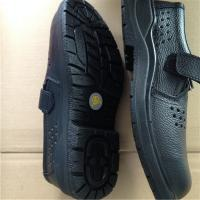 Quality PU injected steel toe safety shoe esd antistatic shoes for sale