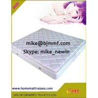 Buy cheap Mattress Pads & Protectors from wholesalers
