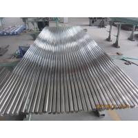 Quality 200 Series Solid Alloy Steel Round Bar 50M Length Stainless Steel Bars OD 500mm for sale