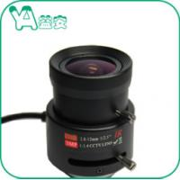 Quality 3MP CS Mount Camera Lens , Outdoor Home Surveillance Camera Lens Focal Length 2.8-12​Mm for sale