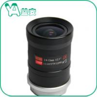 Quality Infrared Ip Camera Lens CS Mount , Manual Zoom / Focus Wireless Camera Lens  for sale