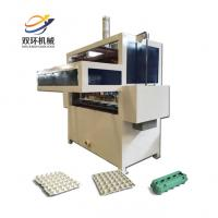 China Small Machines For Home Business Easy operated small egg trays machinery on sale