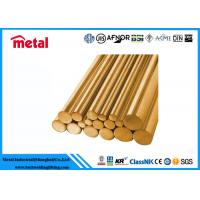 Quality Durable Round Copper Nickel Pipe Seamless Excellent Corrosion Resistance for sale