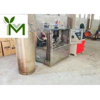 Quality 304 Stainless Steel Crankshaft Grinding Machine 500 Mesh Overload Protection for sale