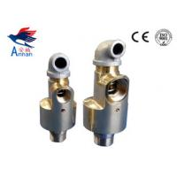 H Type high speed rotary joint, water swivel joint