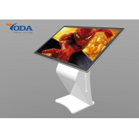 Buy 43 Inch 220W 350cd/m2 All In One Kiosk 1920x1080 at wholesale prices