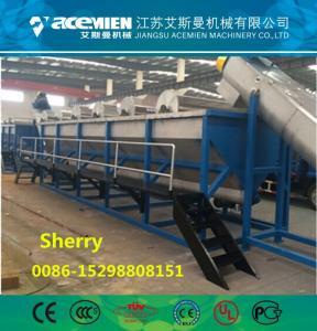 Quality PP PE woven bagplastic film recycling machine washing machinery washing line for sale
