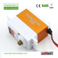 Buy cheap DM-CLS200MD DOMAN RC hobby accessory High torque metal gear coreless motor 20kg from wholesalers