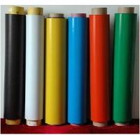 Quality PVC Magnetic Roll for sale