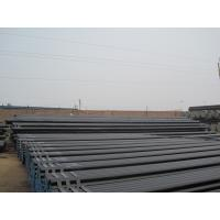Buy cheap X42 X52 X60 seamless steel pipe from wholesalers