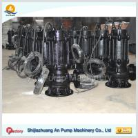 Quality high pressure electric submersible stainless steel impeller pump for sale