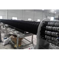 Quality Large Diameter Hollow Wall Winding Hdpe Pipe Extrusion Machine Production Line  for sale