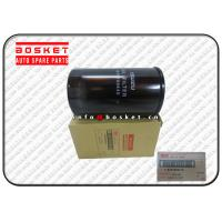 Buy cheap ISUZU BVP PARTS 1-87610064-0 8-94391049-1 1876100640 8943910491 Oil Filter from wholesalers