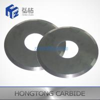 Quality Round Tungsten Carbide Rotary Cutter Blade For Paper Cutting for sale