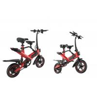Quality Multi Functional Electric Folding Road Bike Maximum Load 120kg For Commuting for sale