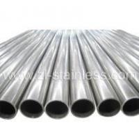 Quality Stainless Steel & Seamless Steel Pipes for sale
