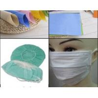 Quality 100% polyproplene breathable SMS nonwoven fabric for medical,sugical gown for sale