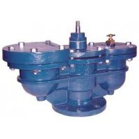 """Buy cheap ASME B16.34 ASTM A935 Air Release Valve / Trifunctional Suction Valve 4 """" from wholesalers"""