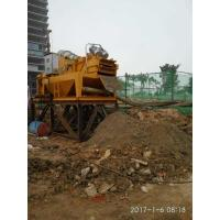 Buy cheap RMT250 Drilling Mud Cleaner Cyclone Slurry Desander Bore Pile Cleaning Equipment from wholesalers