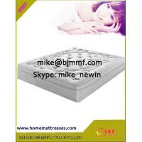 Buy cheap Hospital Mattresses and Accessories from wholesalers