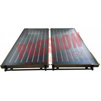 China Copper Pipe Blue Film EPDM Flat Plate Solar Collector For Large Heating Project on sale